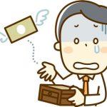 気付いたら借金返済に追われていた私がとった行動・・