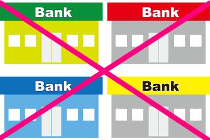 アルバイトで借金の一本化を狙うなら銀行カードローンはまず無理